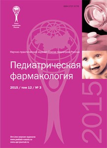Pediatric pharmacology