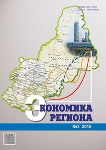 Economy of Region